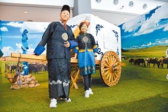 故宮南院 把蒙古包搬進博物館