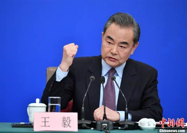 大陸國務委員兼外長王毅(中新社)