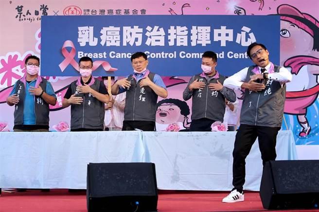 全民大劇團成員現場模仿流行疫情指揮中心規格,開設「乳癌防治指揮中心」,說明乳癌病情及防癌措施。(黃世麒攝)
