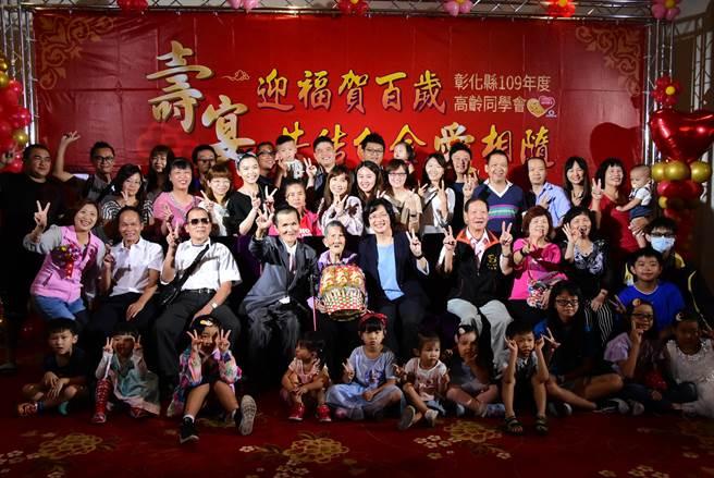 彰化縣政府今天舉辦高齡同學會,與百歲人瑞、結縭70年以上夫妻提前歡度重陽節。(謝瓊雲攝)