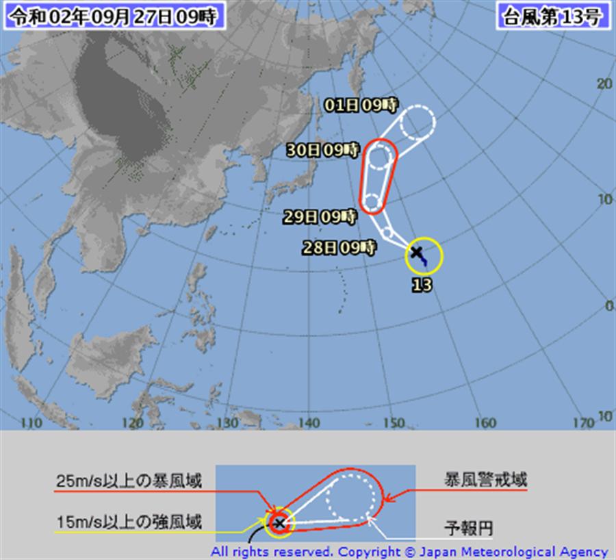 鯨魚颱風生成!路徑曝光。翻攝自 日本氣象廳