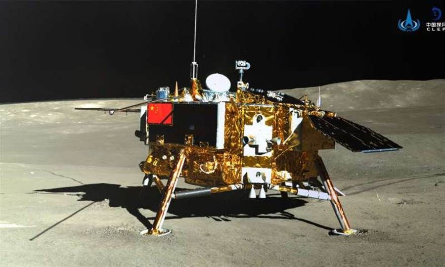 嫦娥4号登陆器。(图/CNSA / CLEP)