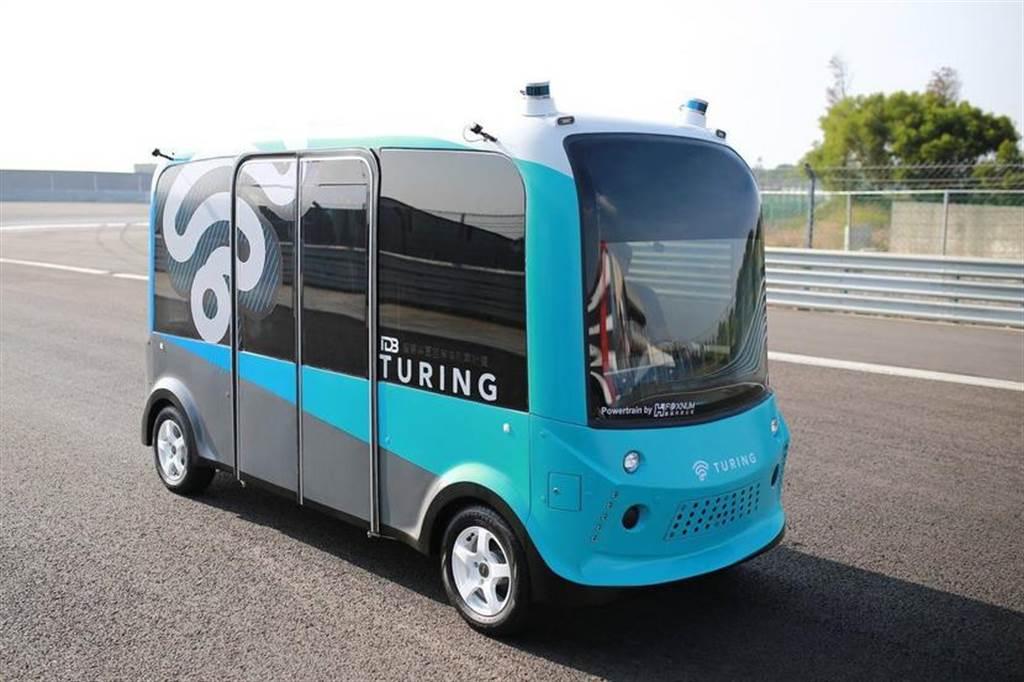 台北市 5G 自駕巴士將於 9/30 開放免費試乘體驗,即日起可上網預約