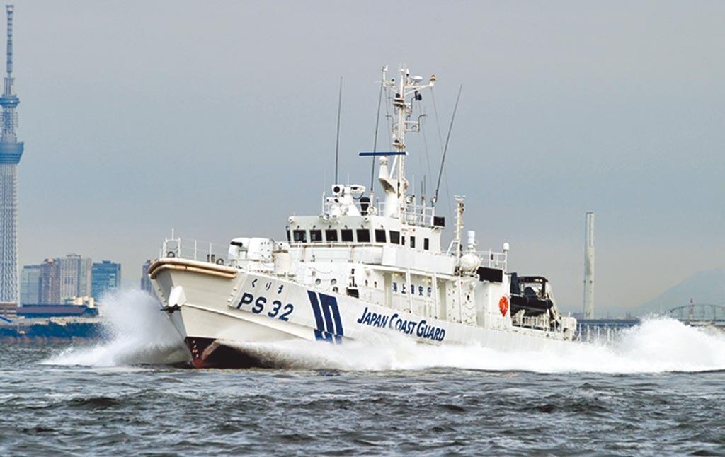 宜蘭蘇澳籍「新凌波236號」27日在釣魚台附近,與日本巡邏艦「KURIMA」(PS32)發生擦撞發生擦撞,立委籲政府對日硬起來,保護釣魚台。(摘自日本海上保安廳網站)