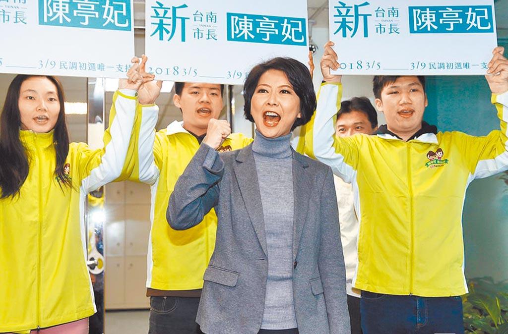 正國會立委陳亭妃指出,希望這次修憲能夠重新討論以「台灣」名義走向世界,推動「正常國家化」。(本報資料照片)