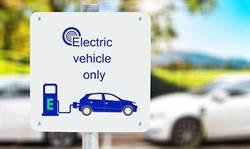 10 年後就要全面「棄油改電」!英國政府打算把燃油車淘汰時程提前到 2030 年