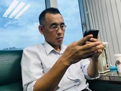 韓國瑜好友黃文財 「被請辭」輪船公司董座