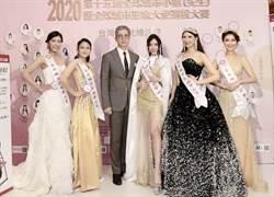 全球城市小姐台灣區總決賽 「最美禮生」陳怡蒨奪冠