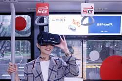 遠傳5G全線覆蓋  台北市自駕巴士開放試乘