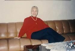 前嘉義女中校長余宗玲辭世 享嵩壽108歲