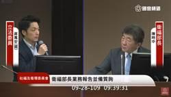 蔣萬安、陳時中對決超時 他喊「謝謝2位準市長」眾人笑翻