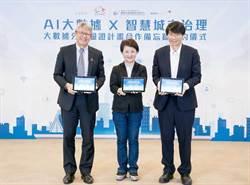 華碩雲端攜台中市府、國網中心 推助智慧城市升級轉型