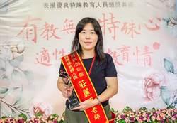 竹縣成功國中特教老師莊麗頤  獲選教育部優良特教人員