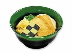 《藏壽司》x《鬼滅之刃》二次合作 推出聯名菜品