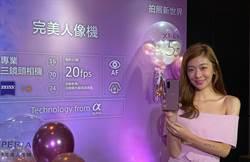 Sony第2款5G手機Xperia 5 II定價NT$29990 下週上市