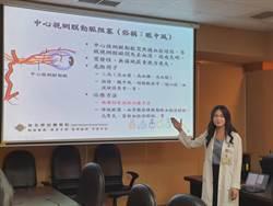 北榮研究:空汙增加1ppb 眼中風發生機率破2倍