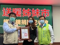 台南民代牽線青商會 送2000副護目鏡給姐妹市