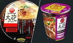 蔥控吃一波! 日本公認比一蘭還好吃的「大砲」出新品 聯手「明星」推《青蔥豚骨拌麵》