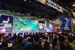 2021台北國際電玩展 明年1/28登場