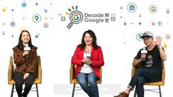 Google解密》打擊不實資訊 教你精準9招戳破假訊息謊言