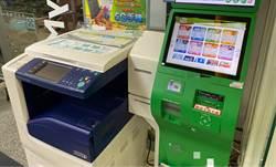 利用繳費代碼詐取23萬 店員被依詐欺罪判刑