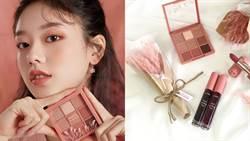 秋日粉黛亂子草系列彩妝 落日復古玫瑰色暈染出迷人妝感
