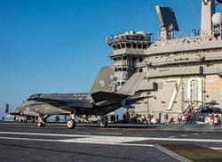 卡爾文森號航艦終通過F-35C飛行甲板認證