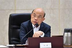 政院:蘇揆同意安心國旅補助到10月底