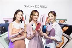 三星、Sony採S865處理器手機陸續推 女性族群成主目標