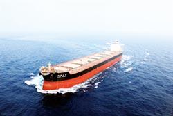 BDI大漲 散裝船Q4獲利揚帆