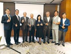 全球卓越建設獎 10月5日參選說明會