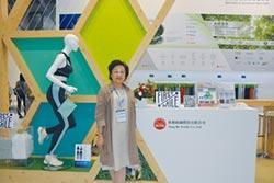 東和紡織攜手蘭精纖維 辦環保機能性短纖研討會