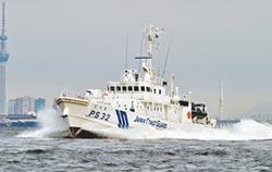 蘇澳漁船 釣島海域遭日艦衝撞