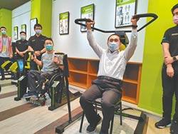 新北首座 板樹身障體適能中心啟用