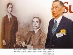 選情緊繃 搗毀「救國日報社」
