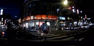 綠燈右轉險噴3600 行人「陷阱卡」套路曝光