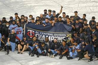 MLB》白襪輸球 雙城拿下美聯中區冠軍