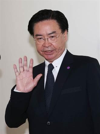 全球市長聯盟6都列China 吳釗燮:會籍改回來了