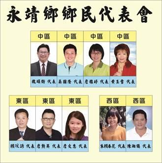落選派的逆襲 彰化永靖鄉代詹雅婷代理主席