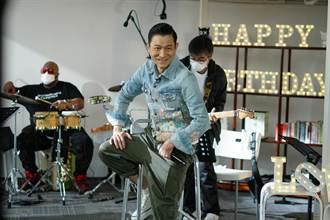 劉德華59歲生日線上同樂 暖心許下三願望