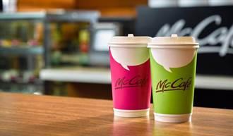 麥當勞也可以寄杯囉!黑咖啡特價10元、那堤買6送3