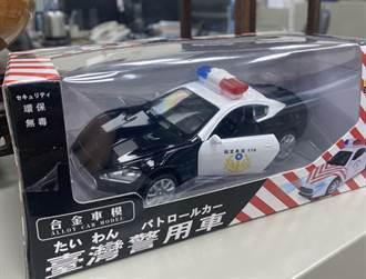 霧峰分局預防犯罪 「警車」大方送