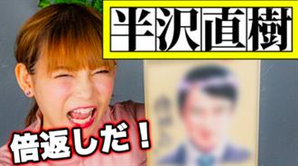 太有才!中川翔子神繪「半澤」堺雅人像 坦言:劇還沒看