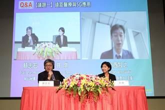 井琪:5G將為台灣醫療帶來更多的前瞻應用