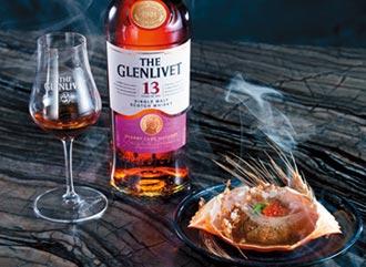 格蘭利威攜亞洲廚神 打造純。淬 品桶會