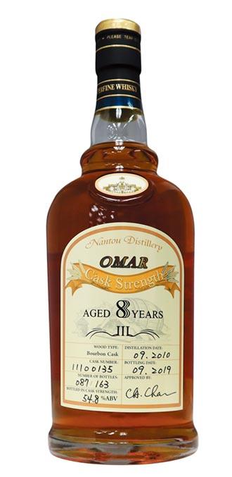 OMAR威士忌 奪ISC雙金牌