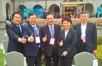 氣候聯盟將6都列China 外交部抗議