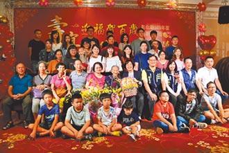 彰縣百歲長者 今年增至209人
