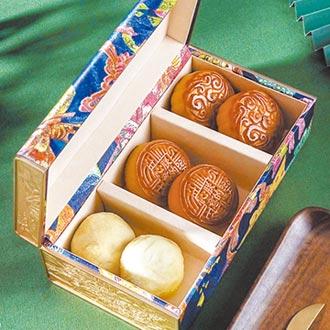 月餅拚顏值 月餅盒再利用