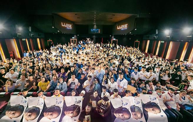 電影全台巡迴放映,最終場與500學子劃下完美句點。(牽猴子提供)